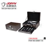 皮盒类商务礼品 -SD801-5C