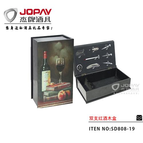双支红酒木盒-SD808-19