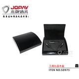 木盒类商务礼品 -SD975