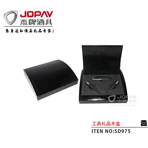 木盒类商务礼品-SD975