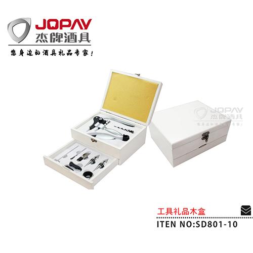 木盒类商务礼品-SD801-10