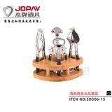 酒具类商务礼品 -SD306-1S