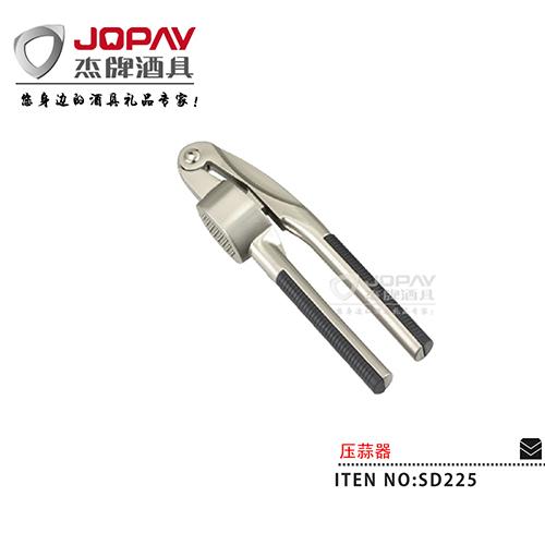 压蒜器-SD225