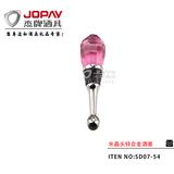 [水晶]玻璃酒塞 -SD07-54