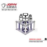 酒具类商务礼品 -SD210H