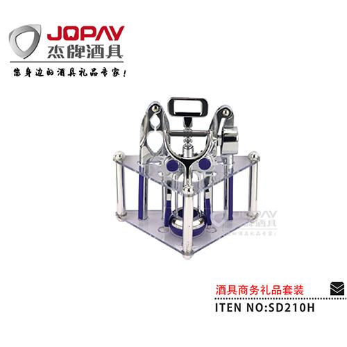 酒具类商务礼品-SD210H