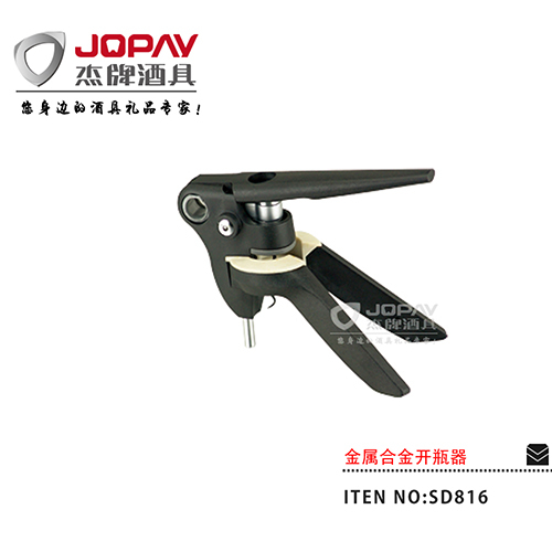 金属合金开瓶器-SD816
