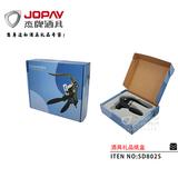 纸盒类商务礼品 -SD802S