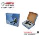 纸盒类商务礼品-SD802S