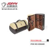双支红酒皮盒 -SD868K