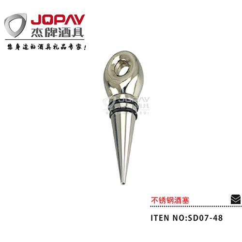 不锈钢酒塞-SD07-48-1