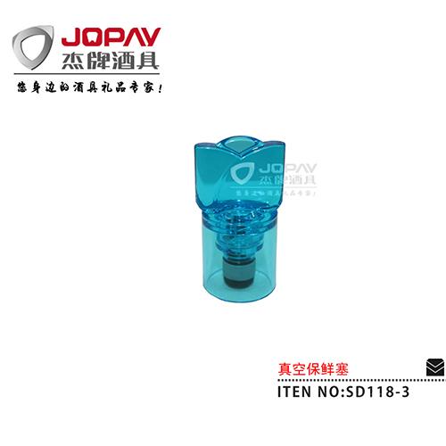 真空保鲜塞-SD118-3