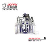 酒具类商务礼品 -SD210J