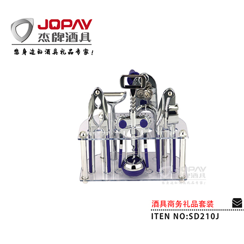 酒具类商务礼品-SD210J