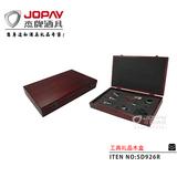 木盒类商务礼品 -SD926R