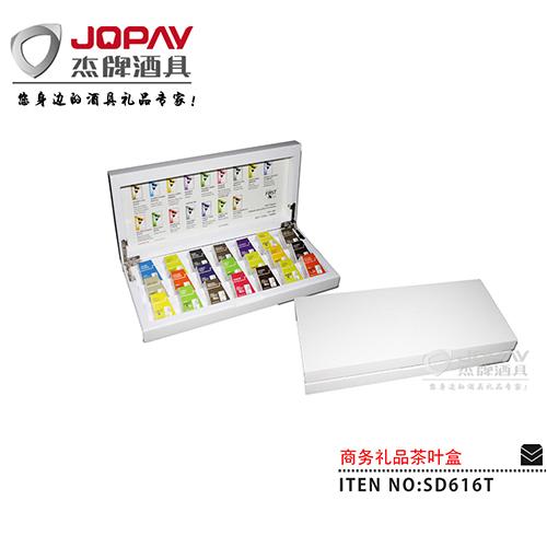 茶盒类商务礼品-SD616T