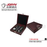 木盒类商务礼品 -SD926
