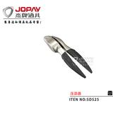 压蒜器 -SD525