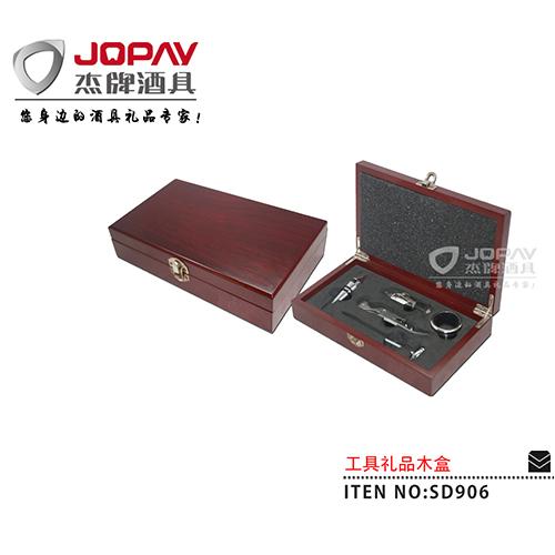 木盒类商务礼品-SD906