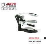 金属合金开瓶器 -SD804