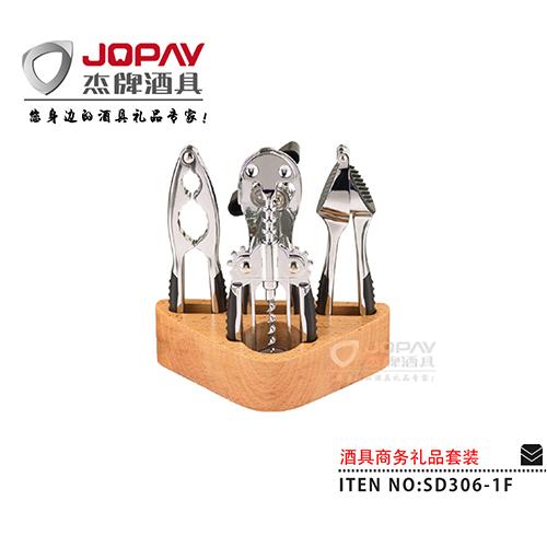 酒具类商务礼品-SD306-1F