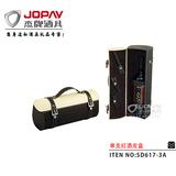 单支红酒皮盒 -SD617-3A