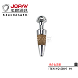 锌合金酒塞 -SD07-40