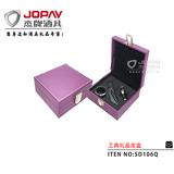 皮盒类商务礼品 -SD106Q