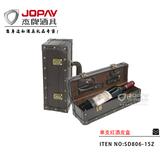 单支红酒皮盒 -SD806-15Z