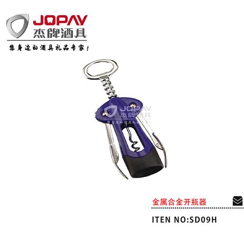 金属合金开瓶器-SD09H