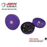 纸盒类商务礼品 -SD942D