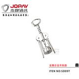 金属合金开瓶器 -SD09T