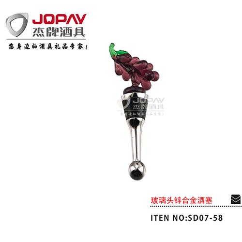 [水晶]玻璃酒塞-SD07-58