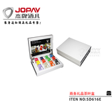 茶盒类商务礼品 -SD616E