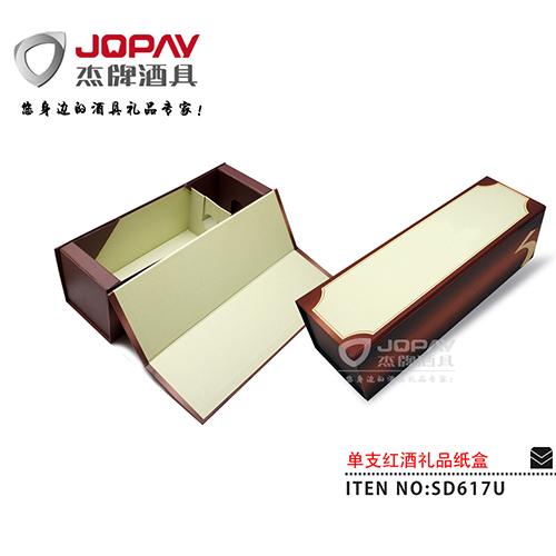 纸盒类商务礼品-SD617U