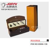 单支红酒皮盒 -SD806-15B