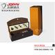 单支红酒皮盒-SD806-15B