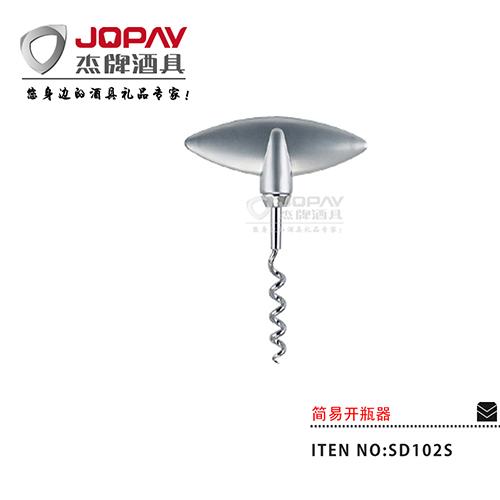 简易开瓶器-SD102S