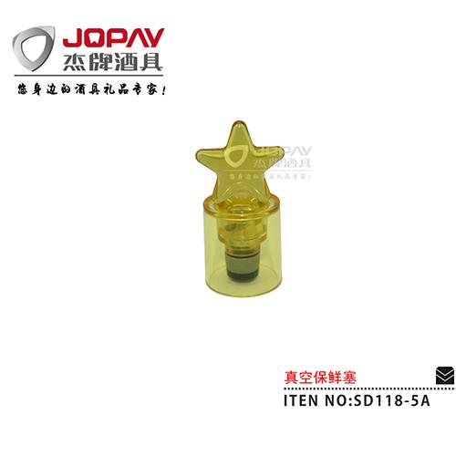 真空保鲜塞-SD118-5A