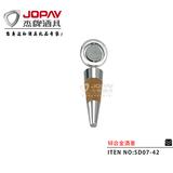 锌合金酒塞 -SD07-42