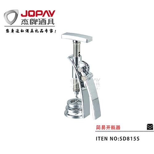 简易开瓶器-SD815S
