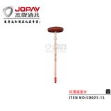 红酒温度计 -SD021-1S