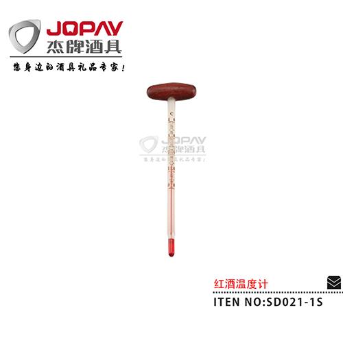 红酒温度计-SD021-1S