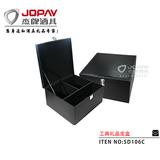 皮盒类商务礼品 -SD106C