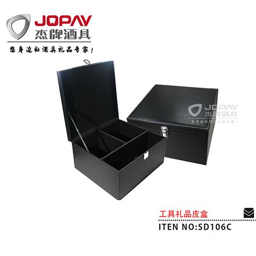 皮盒类商务礼品-SD106C