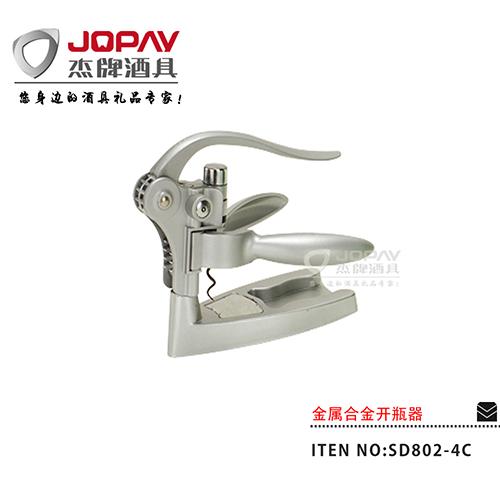 金属合金开瓶器-SD802-4C