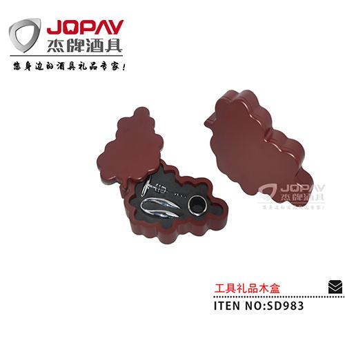 木盒类商务礼品-SD983