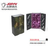双支红酒木盒 -SD808-17