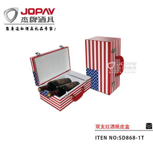 双支红酒皮盒-SD868-1T-1
