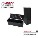 单支红酒木盒 -SD806-12